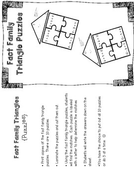 Fact Family Math Station Activities and Practice Pages