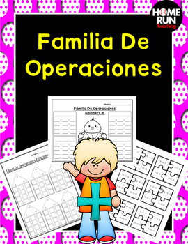 Fact Family Printables in Spanish
