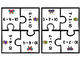 Fact Family Puzzles for addition and subtraction featuring