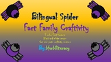 CCSS FACT FAMILY SPIDER CRAFTIVITY-BILINGUAL