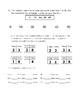 Engage NY Eureka Grade 1 Module 4 Mid Module Review/Diagnostic Test