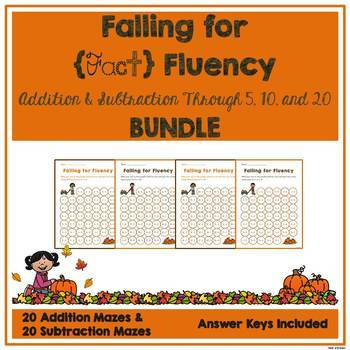 Fact Fluency Mazes - Addition and Subtraction BUNDLE
