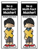 Fact Fluency Multiplication Practice Cards