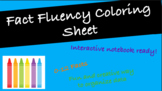 Fact Fluency Student Coloring Page