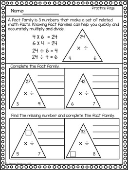 Fact Fluency Game - Multiplication Division Fact Families