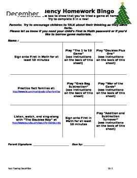 Fact Homework Bingo for December