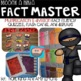 Fact Master BUNDLE:  Addition, Subtraction, Multiplication, and Division