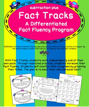 Fact Tracks Subtraction Plus: Differentiated Student Guided Fact Fluency Program