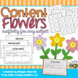 Content Flowers: Spring Craftivity