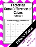 Factor Sum/Difference of Cubes (with GCFs) BINGO Race