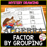 Factor by Grouping Mystery Drawing
