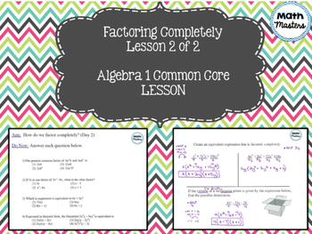 Factoring Completely Lesson 2 of 2