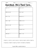 Factoring Trinomials Special Cases (Difference of Squares) Worksheet