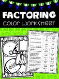 Factoring Football Color Worksheet