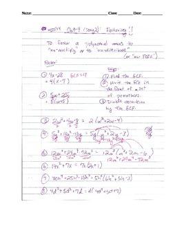 Factoring Lesson 2: Factoring Out a GCF