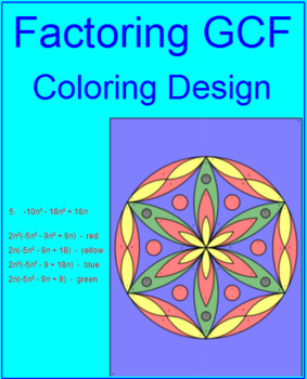 FACTORING: GCF - COLORING ACTIVITY