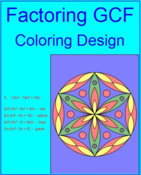 FACTORING: GCF - COLORING ACTIVITY