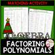 St. Patrick's Day Math Factoring Polynomials Matching Activity