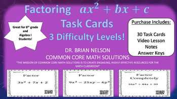 Factoring Polynomials ax^2 +bx + c (30 Task Cards 3 different difficulty levels)