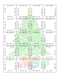 Factoring Quadratic Expressions Christmas Activity