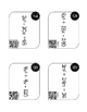 Factoring Quadratic Expressions Task Cards