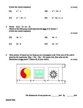 Factoring Quiz