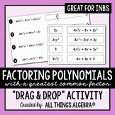 Factoring a Greatest Common Factor (GCF) Drag and Drop Activity