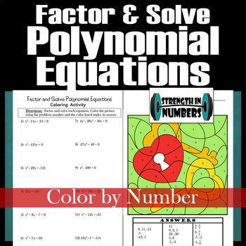 Factoring & Solving Polynomial Equations Valentine's Day Coloring
