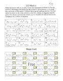Factoring out GCF Bingo/Matho - self-paced