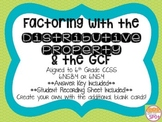Factoring with the Distributive Property & the GCF CCSS 6.NS.4 Aligned **