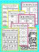Factors, Multiples, Prime & Composite Numbers 4.OA.B.4 4th Grade Math NO PREP
