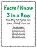 Facts I Know - 3 in a Row -  Differentiated Addition Game