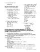 Fahrenheit 451 Advanced ELA Assessment (Hand Grading Version)