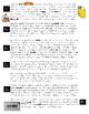 Fahrenheit 451 Part 1 EL Appropriate Summary
