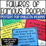 Failures & Adversities of Famous People - Bulletin Board Posters