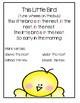 Free - Preposition Word Flash Cards