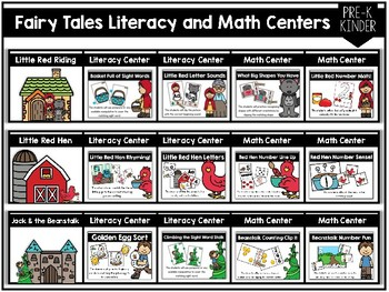 Fairy Tale Centers