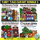 Fairy Tale Clip Art Bundle 2