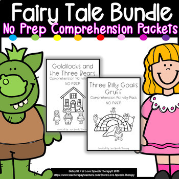 Fairy Tale Comprehension No-Prep Bundle