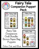 Fairy Tale Craft Bundle: Brown Paper Bag Puppets Bundle fo