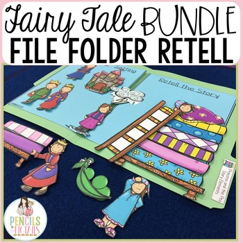 Fairy Tale Activities Bundle