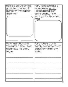 Fairy Tale Fill-in-the-Blank Booklet