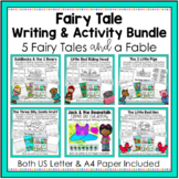 Fairy Tale Language and Activity Bundle