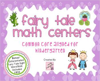 Fairy Tale Math Centers - Common Core Aligned