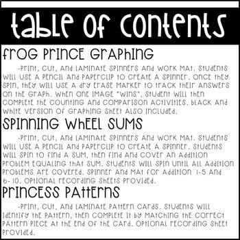 Fairy Tale Math Centers for Kindergarten