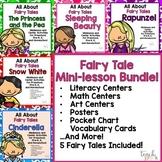 Fairy Tale Mini-lesson Bundle for Preschool, PreK, K & Homeschool