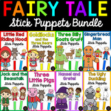 Fairy Tale Puppets Bundle