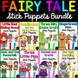 Fairy Tale Puppets Bundle