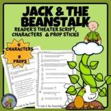 Fairy Tale Reader's Theater - Jack & the Beanstalk