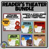 Fairy Tale Readers Theater BUNDLE 6 different scripts and